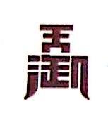 天御(北京)投资基金管理有限公司 最新采购和商业信息