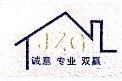 广州市金诸葛工程咨询有限公司 最新采购和商业信息