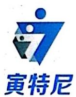 安徽省申博人力资源管理有限公司