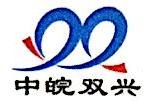 安徽双兴机械有限公司