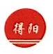 南昌得阳贸易有限公司 最新采购和商业信息