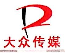 河北大众传媒广告有限公司 最新采购和商业信息