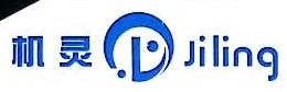 佛山市机灵电器科技有限公司 最新采购和商业信息