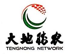 北京大地腾农网络技术有限公司 最新采购和商业信息