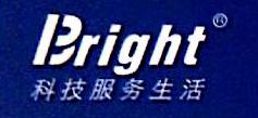 深圳市光展科技有限公司 最新采购和商业信息