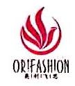 苏州奥利飞思服饰有限公司 最新采购和商业信息