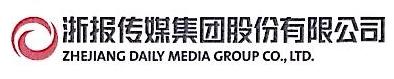 浙报传媒集团股份有限公司