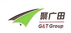 深圳市聚广田实业发展有限公司 最新采购和商业信息