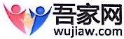 北京利吾家电子商务有限公司 最新采购和商业信息