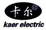 广西南宁卡尔通信设备有限公司 最新采购和商业信息