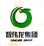 深圳市滇国茶业有限公司 最新采购和商业信息
