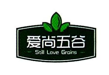 无锡爱尚五谷科技有限公司 最新采购和商业信息