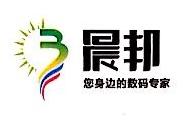 沈阳晨邦科技股份有限公司 最新采购和商业信息