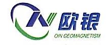 深圳杰悦鸿达信息科技有限公司 最新采购和商业信息
