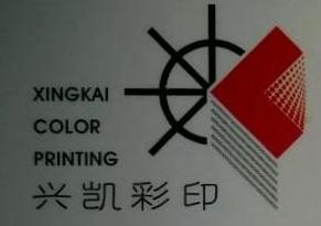 福州兴凯彩印有限公司 最新采购和商业信息