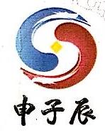 福州申子辰食品有限公司 最新采购和商业信息