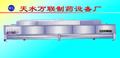 天水万联电气传动装置有限公司 最新采购和商业信息
