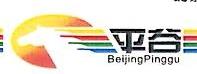 北京京东石林峡景区服务管理有限公司