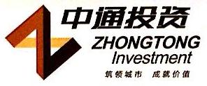 惠州市鸿都实业发展有限公司 最新采购和商业信息