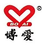 广州博爱智谷自助终端有限公司 最新采购和商业信息