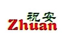 海南平康医药有限公司 最新采购和商业信息