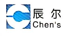济南辰尔机电设备有限公司 最新采购和商业信息