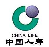 中国人寿保险股份有限公司三明分公司 最新采购和商业信息