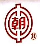 南京朝中企业管理有限公司 最新采购和商业信息