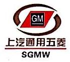 绍兴五菱汽车销售服务有限公司 最新采购和商业信息
