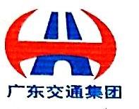 广东省高速公路有限公司