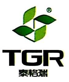广西泰格瑞农业科技有限公司 最新采购和商业信息