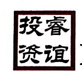 上海睿谊投资管理有限公司 最新采购和商业信息