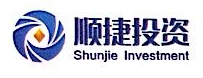 厦门顺捷投资管理有限公司 最新采购和商业信息