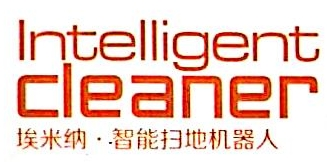 深圳市百睿德科技有限公司