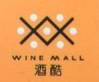 温州酒酷贸易有限公司 最新采购和商业信息