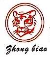上海中彪建筑劳务有限公司 最新采购和商业信息