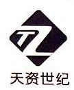 北京长阳招商管理有限公司 最新采购和商业信息