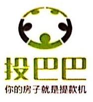 深圳市前海合贷互联网金融服务有限公司 最新采购和商业信息