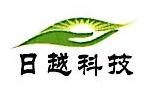 江西日越新能源科技有限公司 最新采购和商业信息