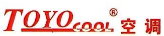珠海兴高电器有限公司 最新采购和商业信息