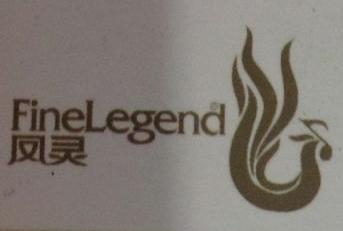 泰兴凤灵乐器有限公司 最新采购和商业信息