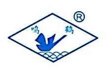 宁波宏源水表壳体有限公司 最新采购和商业信息