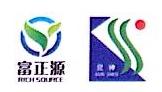 西安富正源生物科技有限公司 最新采购和商业信息