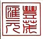 北京汇元丰茂食品有限公司 最新采购和商业信息