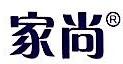 深圳市文曦科技发展有限公司 最新采购和商业信息