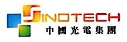 广东中光能投资有限公司 最新采购和商业信息