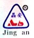 江西盛王橡塑有限公司