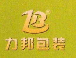 平阳县环宇包装厂 最新采购和商业信息