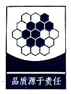 广西中宏国际货运代理有限公司