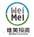 广州维美投资有限公司